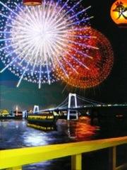 bg_fireworks.jpg